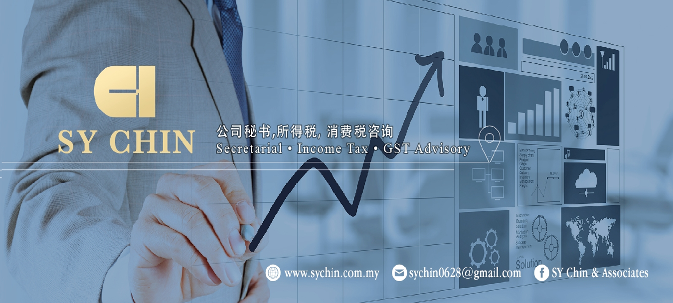 sychin_Service